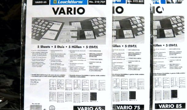 Lighthouse Vario Pages